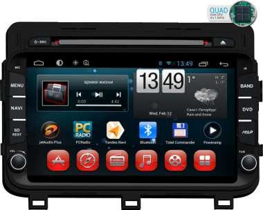 Kia K5 - Radio DVD GPS Android HD QUAD CORE